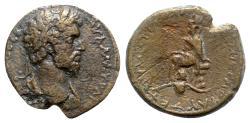 Ancient Coins - Marcus Aurelius (161-180). Commagene, Samosata. Æ - R/ Tyche - SCARCE