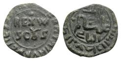 World Coins - Italy, Sicily, Messina. Guglielmo II (1166-1189). Æ Half Follaro