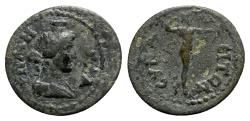 Ancient Coins - Phrygia, Synaus. Pseudo-autonomous issue, Flavian-Hadrian period. Æ