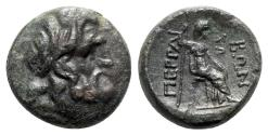 Ancient Coins - Thessaly, Perrhaiboi, late 2nd to early 1st century BC. Æ Trichalkon