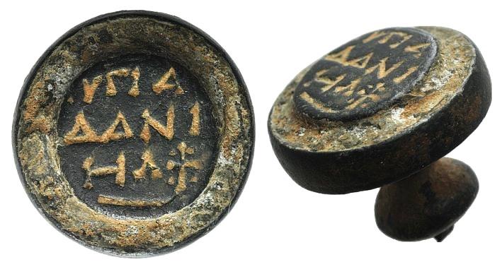 Ancient Coins - Byzantine Æ Seal, 4th-5th century. YΠA / ΔANI / HΛ