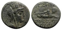 Ancient Coins - Cilicia, Hierapolis, 2nd-1st century BC. Æ - Tyche / River god