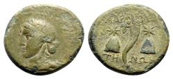 Ancient Coins - Mysia, Adramytion, c. 2nd century BC. Æ - Apollo / Cornucopia