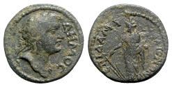 Ancient Coins - Lydia, Maeonia. Pseudo-autonomous issue, 3rd century. Æ - Dama-, magistrate - RARE