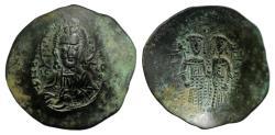 Ancient Coins - Alexius III Angelus-Comnenus. 1195-1203. BI Aspron Trachy. Constantinople mint. Struck 1195-1197.