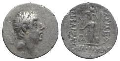 Ancient Coins - Kings of Cappadocia, Ariobarzanes I(96-63 BC). AR Drachm. R/ Athena