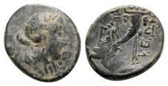 Ancient Coins - Phrygia, Laodikeia, c. 133/88-67 BC. Æ