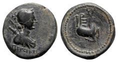 Ancient Coins - Lydia, Hierocaesarea. Pseudo-autonomous issue, time of Nero (54-68). Æ - Artemis Persica / Stag - RARE