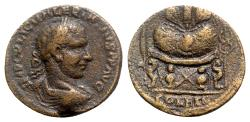 Ancient Coins - Valerian I (253-260). Coelesyria, Heliopolis. Æ - R/ Prize urn