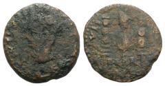 Ancient Coins - Drusus (Caesar, 19-23). Spain, Italica. Æ Semis. Struck under Tiberius. RARE