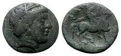 Ancient Coins - Thessaly, Phakion, 3rd century BC. Æ Trichalkon