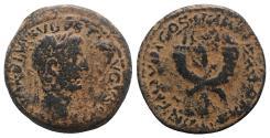 Ancient Coins - Tiberius (14-37). Æ Dupondius. Commagene, 19-20.  R/ Winged caduceus between two crossed cornucopias