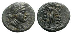 Ancient Coins - Southern Apulia, Orra, c. 210-150 BC. Æ Quincunx - Venus / Cupid - RARE
