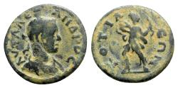 Ancient Coins - Severus Alexander (222-235). Phrygia, Cotiaeum. Æ - R/ Artemis - VERY RARE