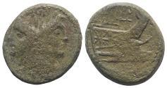 Ancient Coins - Sextus Pompey, Sicilian mint, 43-36 BC. Æ As