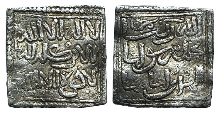 World Coins - Islamic, al-Maghreb (North Africa). Almohads (al-Muwahhidun). Anonymous issues, 11th century. AR Square Dirham