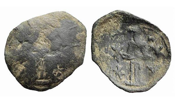 Ancient Coins - Andronicus II (1282-1328). Æ Trachy. Thessalonica. Very Rare