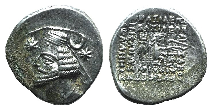 Ancient Coins - Kings of Parthia. Orodes II (c. 57-38 BC). AR Drachm. Ekbatana.