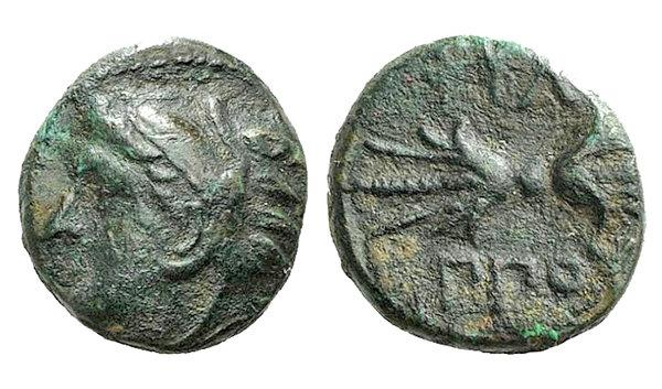 Ancient Coins - Macedon, Kings of.  Philip II (359-336 BC). Æ 11mm. Uncertain mint in Macedon.