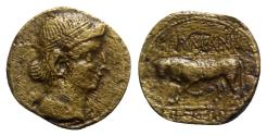 Ancient Coins - Augustus (27 BC-AD 14). Gaul Uncertain mint (Treveri?). Æ Quadrans(?) - Germanus Indutilli L(ibertus), magistrate