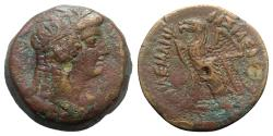 Ancient Coins - Ptolemaic Kings of Egypt, Ptolemy V Epiphanes (204-180 BC). Æ