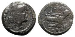 Ancient Coins - Roman Republic - Anonymous, Luceria(?), c. 206-195 BC. Æ Quadrans