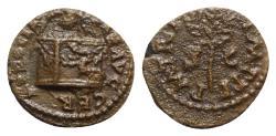 Ancient Coins - Nero (54-68). Æ Quadrans. Rome, c. 64 AD. Owl  R/ Laurel-branch