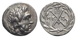 Ancient Coins - Achaian League, Megara, c. 188-180 BC. AR Hemidrachm. R/ League monogram