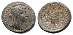 Ancient Coins - Phoenicia, Marathos, 166/5-152/1 BC. Æ
