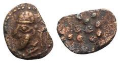 Ancient Coins - Kings of Elymais, Phraates(c. AD 100-150). Æ Drachm. VERY RARE contemporary imitation