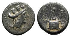 Ancient Coins - Cilicia, Tarsos, c. 164-27 BC. Æ