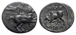 Ancient Coins - Ionia, Magnesia ad Maeandrum, c. 350-200 BC. Æ - Danaos, magistrate