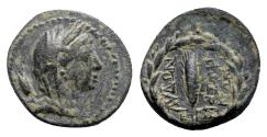 Ancient Coins - Lydia, Mostene. 2nd-1st century BC. Æ - Lydon, magistrate