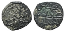 World Coins - Italy, Sicily, Entella. Muhammad Ibn'Abbad (1219-1246). BI Kharruba RARE