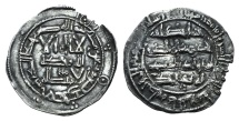World Coins - Islamic, al-Andalus (Spain), Al-Hakam Ibn Hisham Ibn Abd-ar-Rahman I (AH 180-206 / AD 796-822). AR Dirham