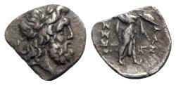 Ancient Coins - Thessaly, Thessalian League, c. 150-100 BC. AR Hemidrachm