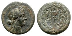 Ancient Coins - Lydia, Thyateira, 2nd century BC. Æ - Apollo / Tripod