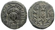 Ancient Coins - Maurice Tiberius (582-602). Æ 40 Nummi. Cyzicus.