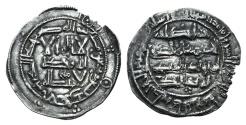 Ancient Coins - Islamic, al-Andalus (Spain), Al-Hakam Ibn Hisham Ibn Abd-ar-Rahman I (AH 180-206 / AD 796-822). AR Dirham