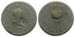 Ancient Coins - Salonina (Augusta, 254-268). Pamphylia, Side. Æ 5 Assaria - R/ Tripod with prize urn