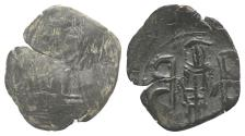 Ancient Coins - Andronicus II Palaeologus (1282-1328). Æ Trachy. Thessalonica. R/ Andronicus standing