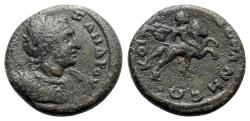 Ancient Coins - Macedon, Koinon of Macedon. Pseudo-autonomous issue. Time of Philip I (244-249). Æ - RARE