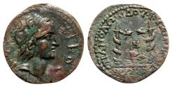 Ancient Coins - Mysia, Kyzikos. Pseudo-autonomous issue, 3rd century AD. Æ