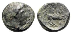 Ancient Coins - Kings of Macedon, Philip II (359-336). Æ