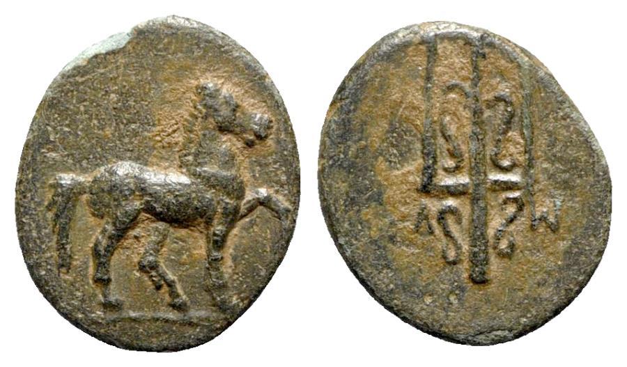 Ancient Coins - Caria, Mylasa, c. 210-30 BC. Æ