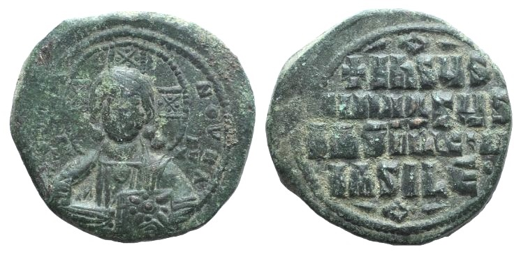 Ancient Coins - Byzantine Anonymous, time of Basil II and Constantine VIII, c. 1020-1028. Æ 40 Nummi. Uncertain (Thessalonica?) mint.