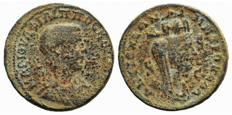 Ancient Coins - Philip II (Caesar, 244-247). Seleucis and Pieria, Antioch. Æ 8 Assaria