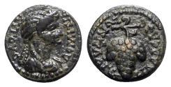 Ancient Coins - Domitia (Augusta, 82-96). Lydia, Philadelphia. Æ - Lagetas, magistrate
