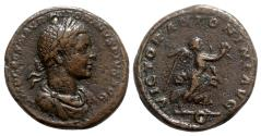 Ancient Coins - Elagabalus (218-222). Æ As - Rome - R/ Victory