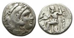 Ancient Coins - Kings of Macedon, Antigonos I Monophthalmos (Strategos of Asia, 320-306/5 BC, or king, 306/5-301 BC). AR Drachm. In the name and types of Alexander III. Lampsakos, c. 310-301 BC.